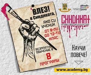 http://academy.bg/