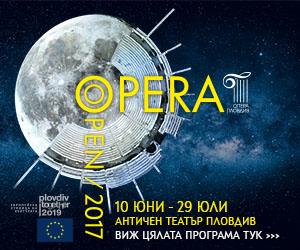 opera open 17