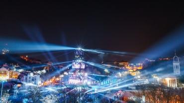 Дребни забележки от финансовата комисия за откриващото събитие на Пловдив 2019