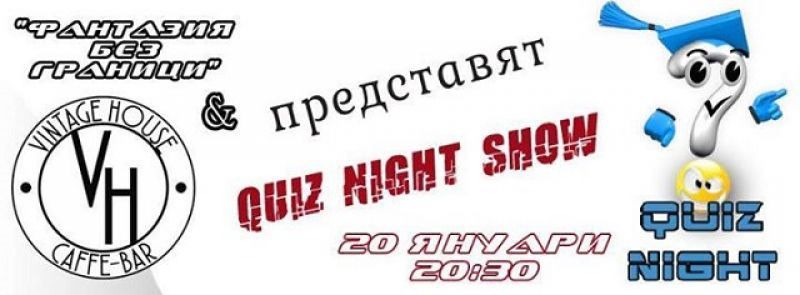 QUIZ NIGHT SHOW VOL 2 20.01