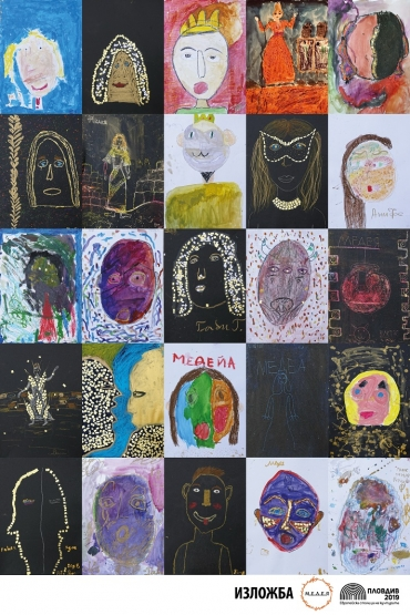 Деца от различни етноси разказват с рисунки мита за Медея