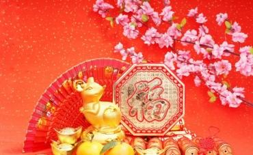 Китай посреща 4717 – Годината на Металния плъх