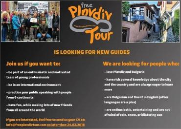 Free Plovdiv Tour търси нови попълнения за своя екип