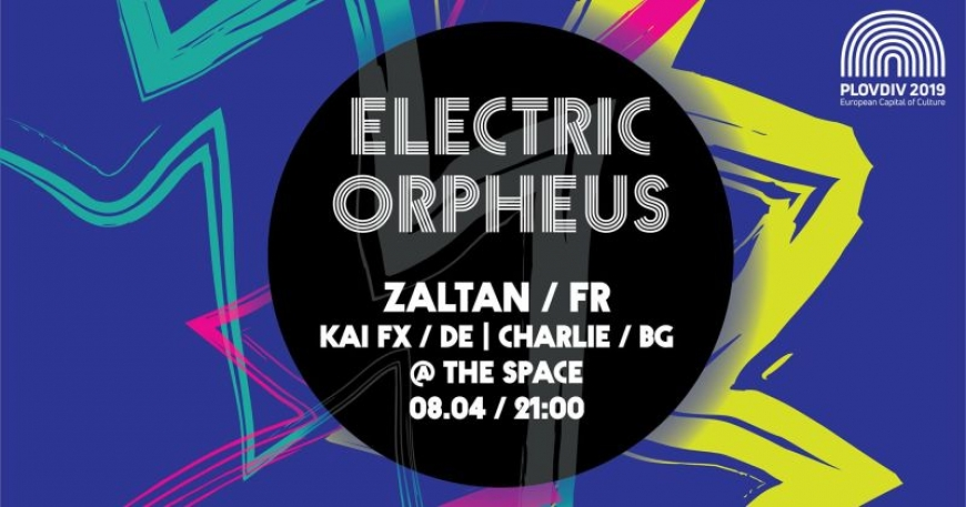 Electric Orpheus #7 в The Space