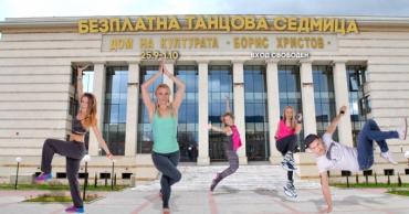 Цяла седмица безплатни танци в Пловдив