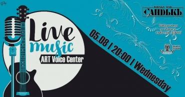 Талантите от Арт Войс център с пореден концерт в Капана