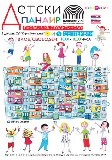 Детски панаир идва в кв. Столипиново с над 30 безплатни ателиета за деца