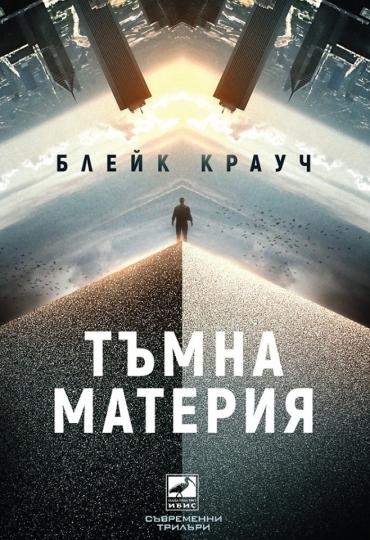 """Среща на литературен клуб """"Четящият човек"""" Пловдив"""