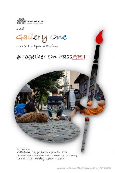 Млади пловдивски творци рисуват на открито в Капана