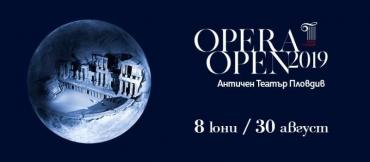 Риголето от Пламен Карталов гостува на Античния театър