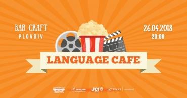 Language Cafe - April 2018