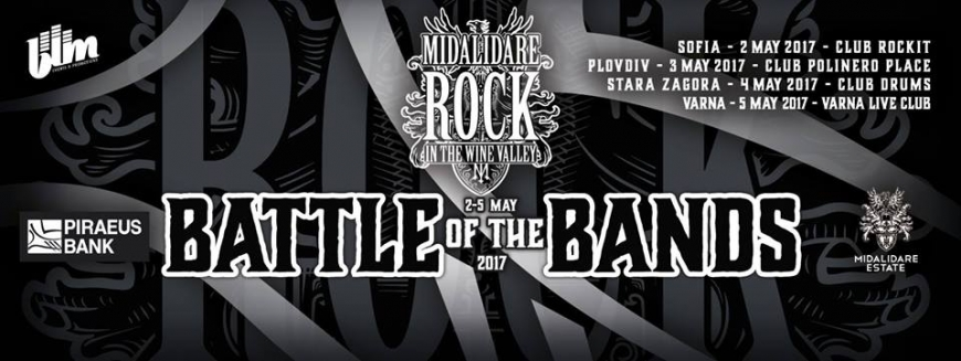 Piraeus Battle of the bands - Midalidare!