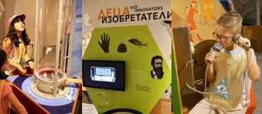 """С изложба, коледна работилница и турнир приключва едногодишното гостуване на """"Музейко"""" в Пловдив"""