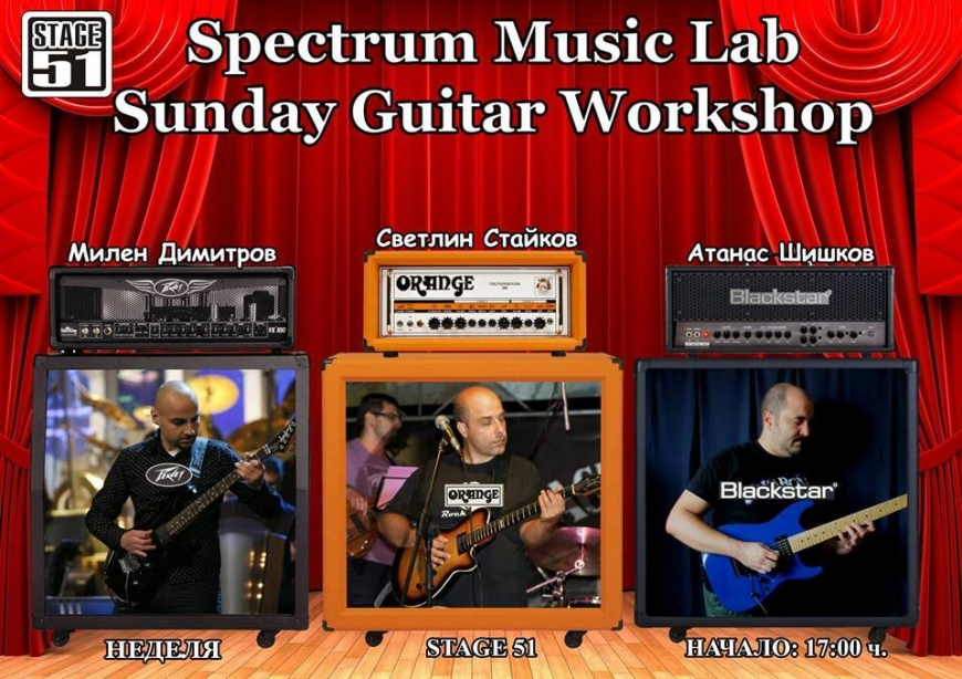 Spectrum Music Lab - Sunday Guitar Workshop