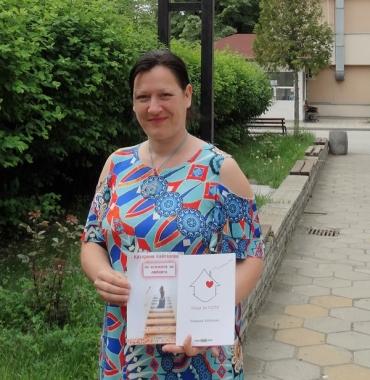 УХТ представя поезията на първокурсничка в навечерието на 24 май
