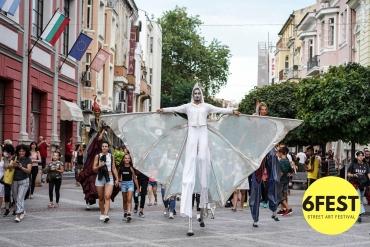 Пловдив става новата столица на карнавала с уличния фестивал 6Fest