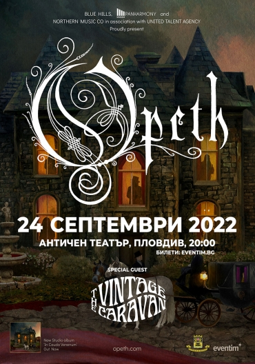 OPETH ще свирят в Античен театър през септември догодина
