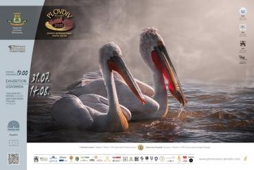 VIII Международен фото салон ПЛОВДИВ 2021 се открива в Цар-Симеоновата градина
