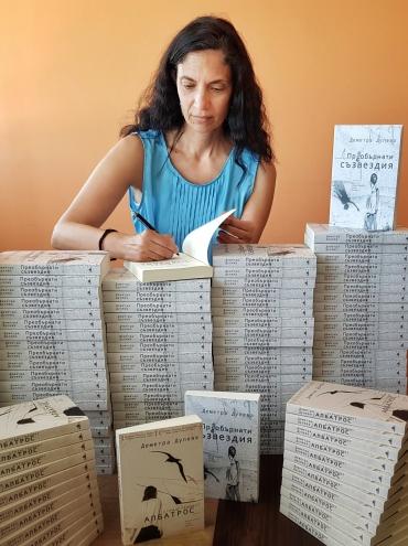 """Новият роман от авторката на """"Странстващият албатрос"""" поставя началото на Дни на българска книга 2021"""
